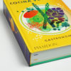 Libro muy completo Cocina Vegana